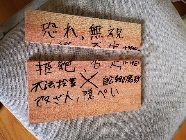 f:id:masato19641105:20201023115907j:image