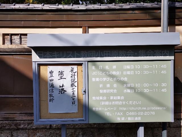 f:id:masato19641105:20201101211310j:image