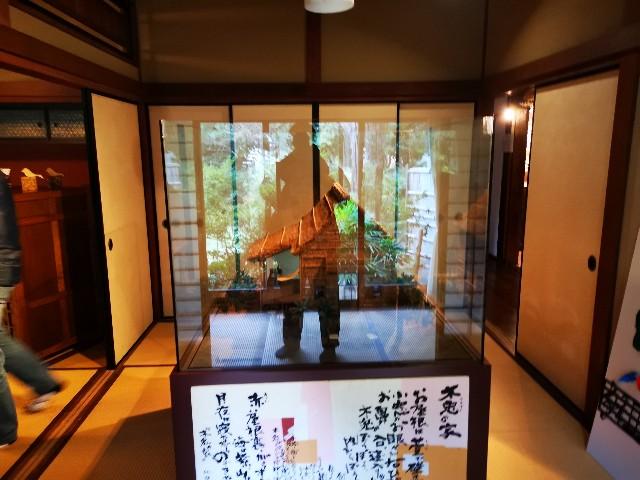 f:id:masato19641105:20201101211456j:image