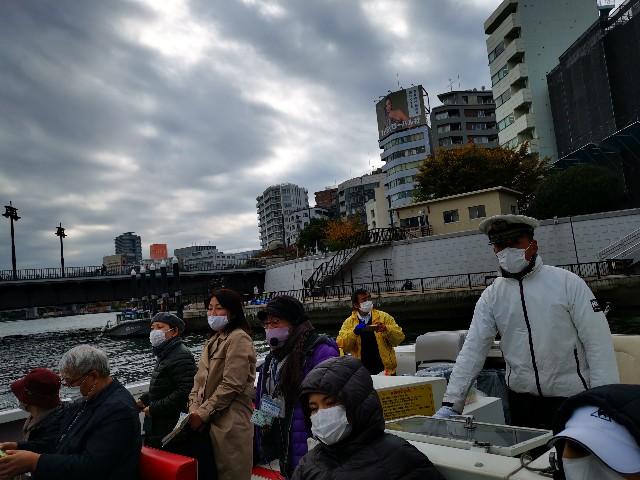 f:id:masato19641105:20201112214826j:image