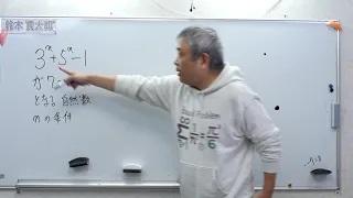 f:id:masato19641105:20201202234241j:plain