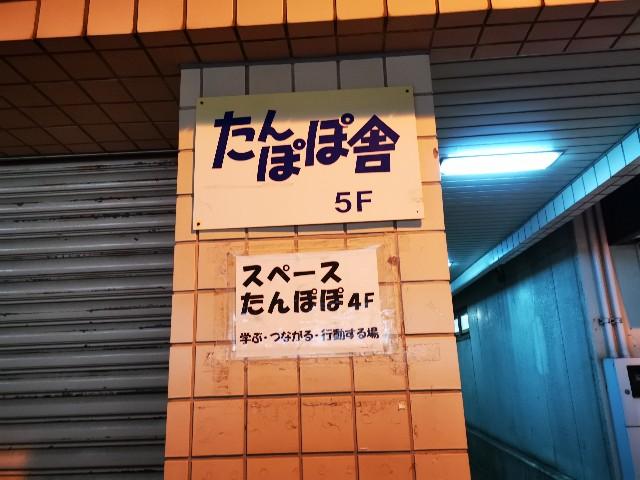 f:id:masato19641105:20201215215730j:image