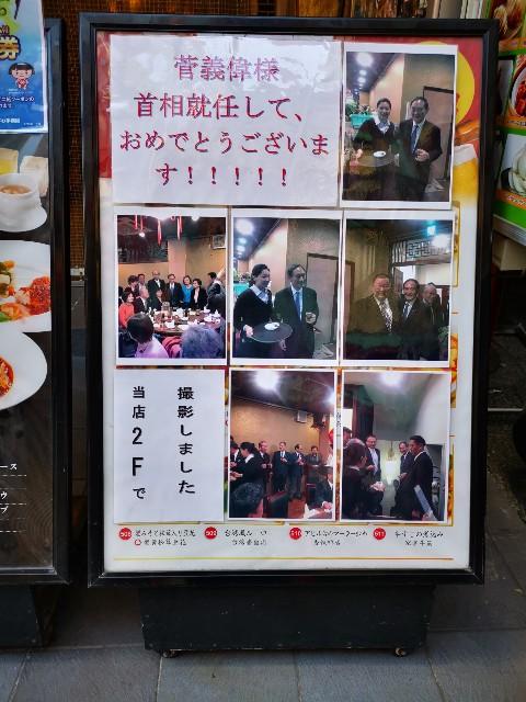 f:id:masato19641105:20201215215837j:image