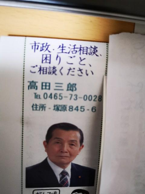f:id:masato19641105:20210104212416j:image