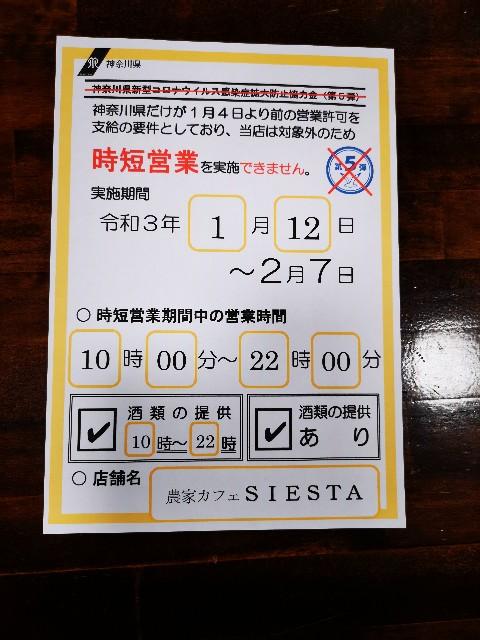 f:id:masato19641105:20210124192130j:image
