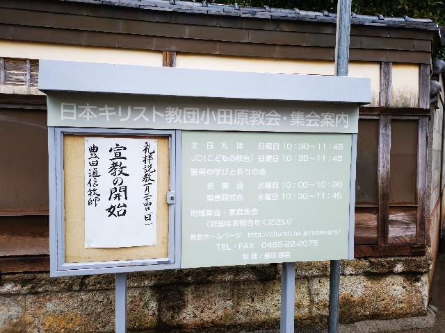 f:id:masato19641105:20210124192211j:image