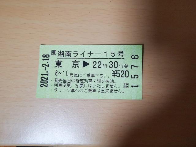 f:id:masato19641105:20210219011733j:image