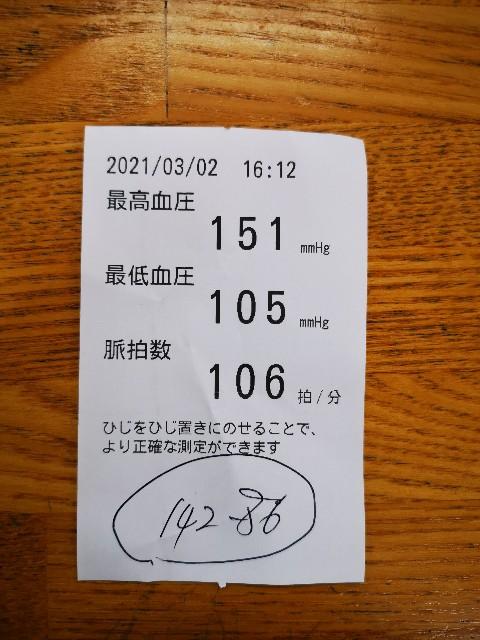 f:id:masato19641105:20210302211322j:image