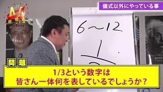 f:id:masato19641105:20210313223236j:plain