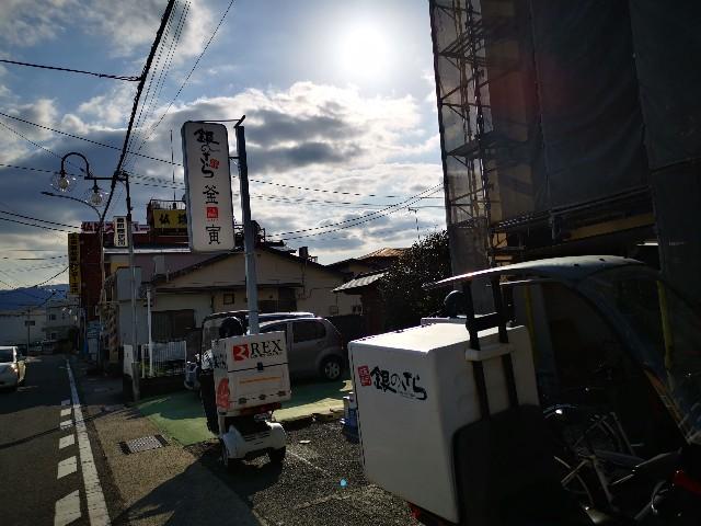 f:id:masato19641105:20210406224433j:image