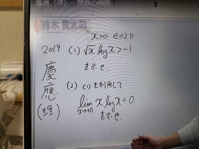 f:id:masato19641105:20210415225735j:image