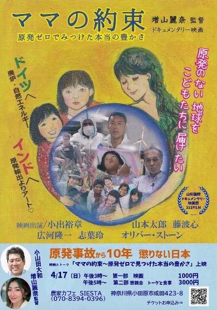 f:id:masato19641105:20210418003611j:image