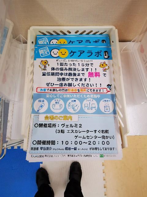 f:id:masato19641105:20210418204008j:image