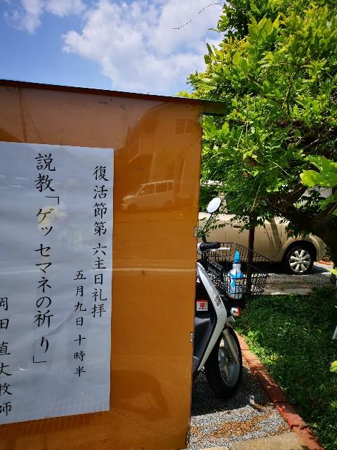 f:id:masato19641105:20210509201537j:image