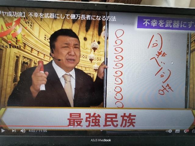 f:id:masato19641105:20210522094055j:image