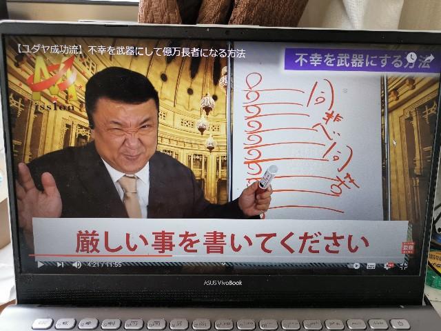 f:id:masato19641105:20210522094202j:image