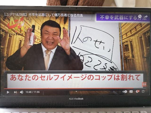 f:id:masato19641105:20210522100642j:image