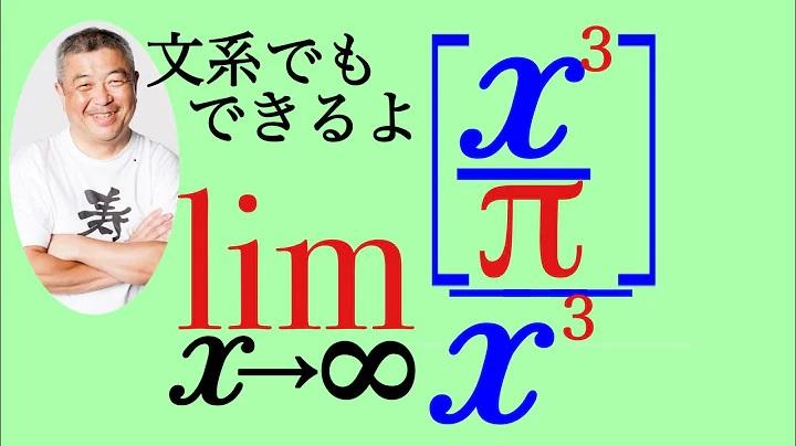 f:id:masato19641105:20210523013223j:plain