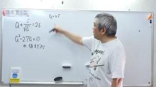 f:id:masato19641105:20210524073738j:plain