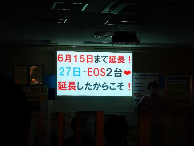 f:id:masato19641105:20210524222139j:image