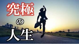 f:id:masato19641105:20210530085406j:plain