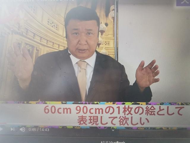 f:id:masato19641105:20210530091411j:image