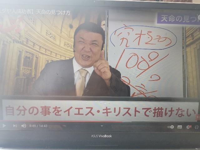 f:id:masato19641105:20210530093130j:image