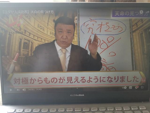 f:id:masato19641105:20210530094936j:image