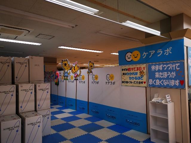 f:id:masato19641105:20210609005907j:image