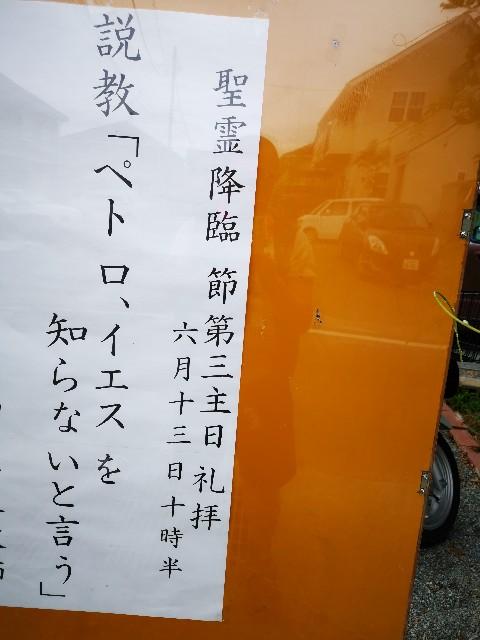 f:id:masato19641105:20210613201114j:image