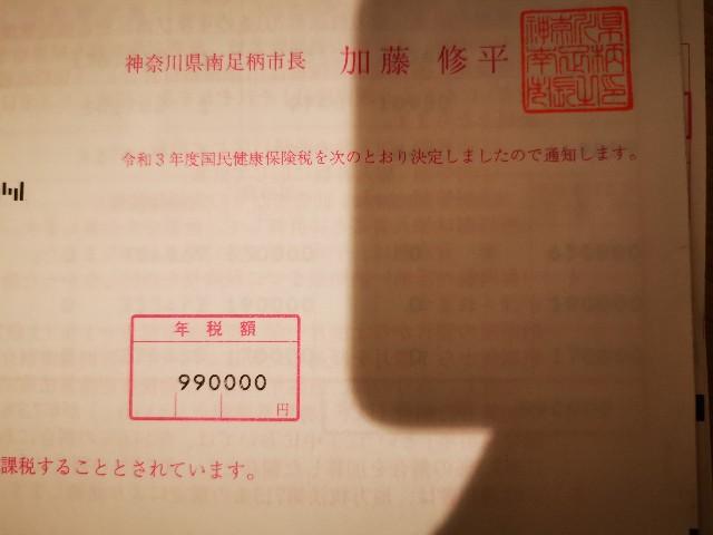 f:id:masato19641105:20210614222837j:image