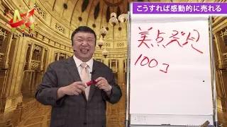 f:id:masato19641105:20210616075016j:plain
