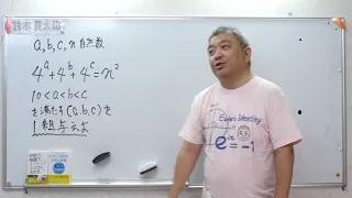f:id:masato19641105:20210619053656j:plain