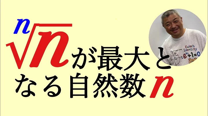 f:id:masato19641105:20210620032710j:plain
