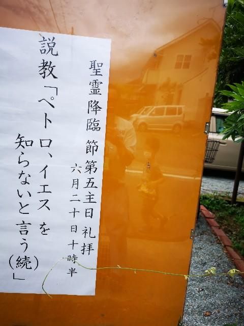 f:id:masato19641105:20210620213253j:image