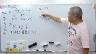 f:id:masato19641105:20210720003447j:plain