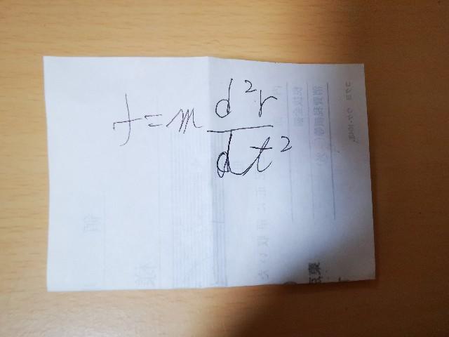 f:id:masato19641105:20210724000132j:image