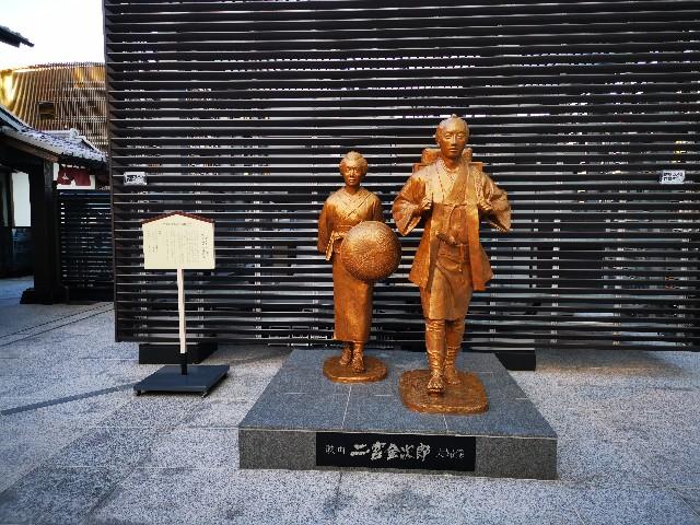 f:id:masato19641105:20210729225538j:image