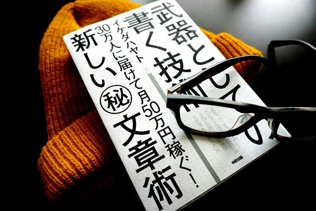 f:id:masato1995:20160326160409j:image