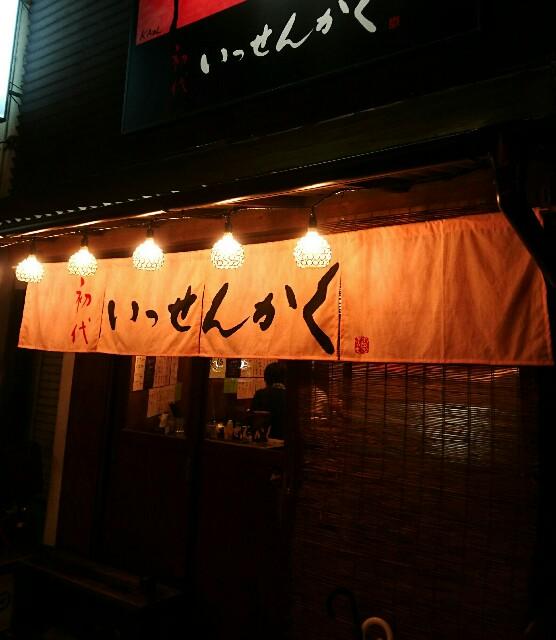 f:id:masato1995:20160507112439j:image