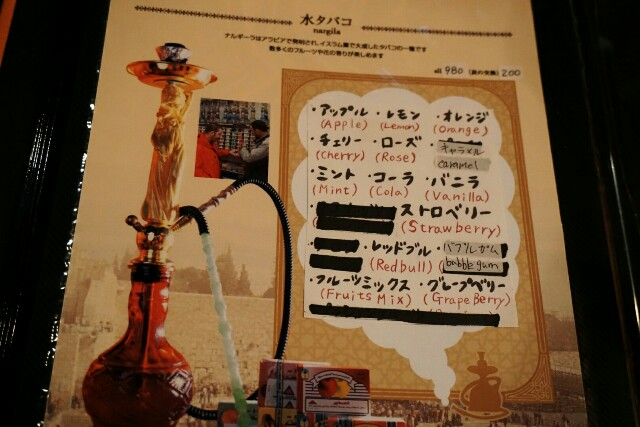 f:id:masato1995:20160607203142j:image