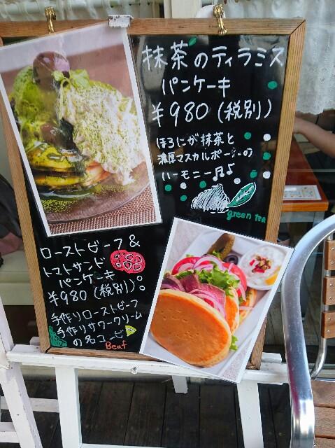 f:id:masato1995:20160618162635j:image