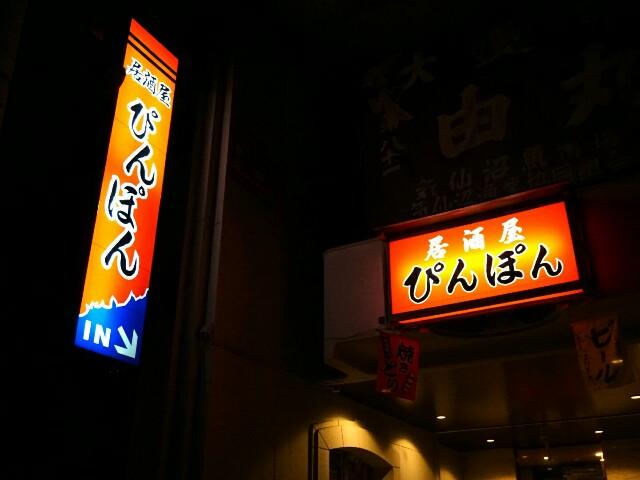 f:id:masato1995:20160810143557j:image