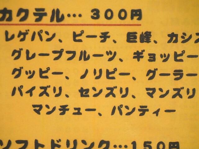 f:id:masato1995:20160810150713j:plain