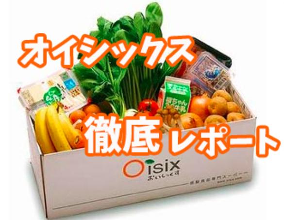 f:id:masato1995:20160913182535p:plain