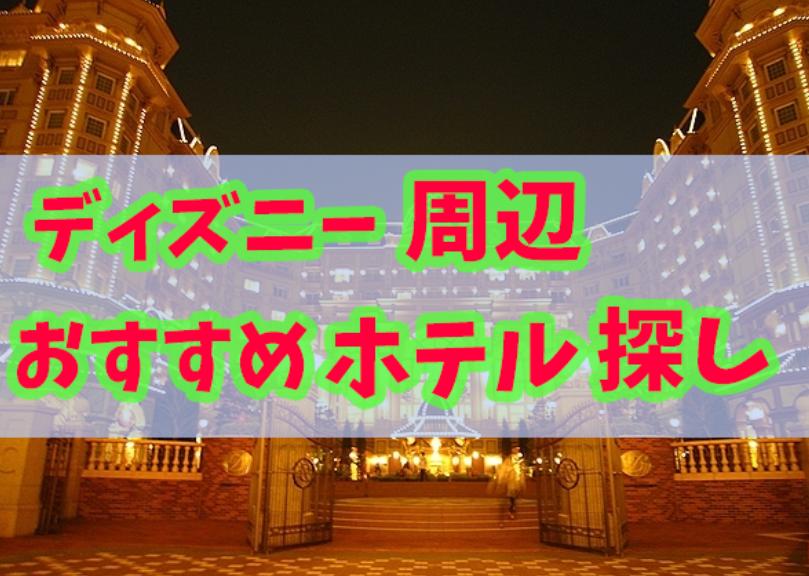 f:id:masato1995:20160921192049p:plain