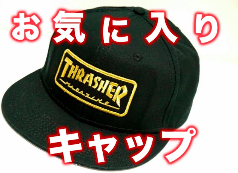 f:id:masato1995:20160926002031p:plain