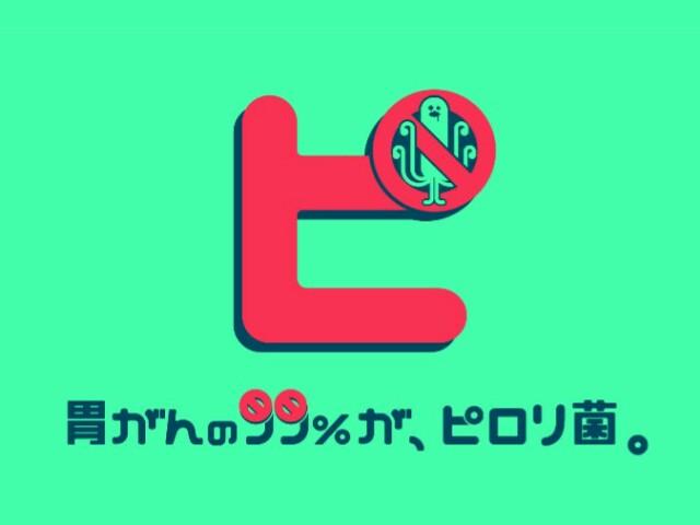 f:id:masato1995:20160927235945j:image