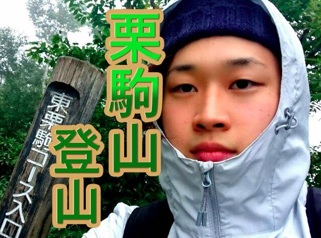 f:id:masato1995:20161005180208p:plain