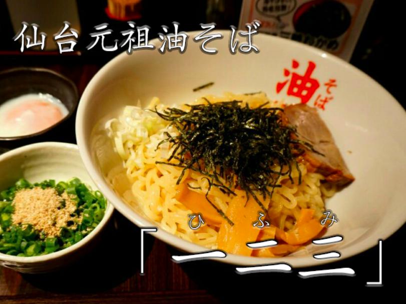 f:id:masato1995:20161027194646p:plain